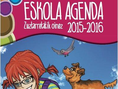 EA-azala_2015-16_4x3